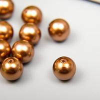 "Бусины жемчуг Preciosa ""Bronze"" 8 мм, 12 шт"