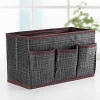 Бокс для мелочей Доляна 'Пастель', 3 кармана, 25x15x12 см, цвет коричневый
