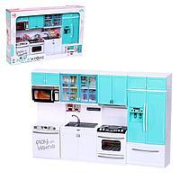 Набор игровой «Кухня» для кукол, со светом и звуком, с аксессуарами