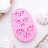 Молд силиконовый 'Ягодки и листочки', 8,5x5,5 см, цвет розовый (комплект из 2 шт.)