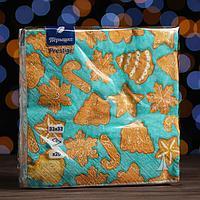 Новогодние салфетки бумажные Перышко Prestige 33х33 'Мятный пряник' 3сл 20л.