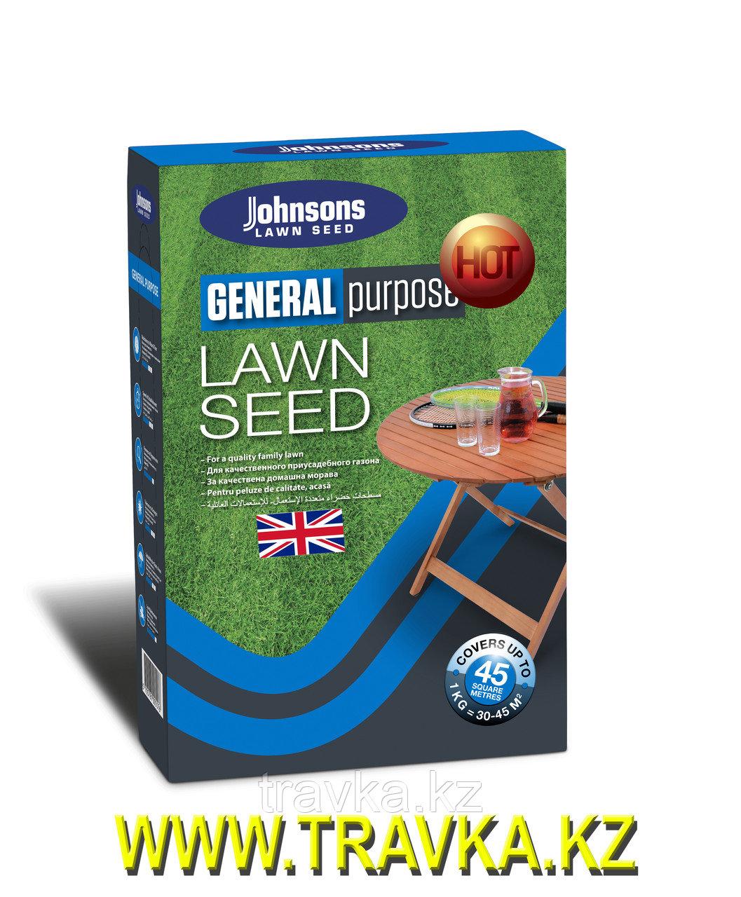 "Газонная трава ""GENERAL PURPOSE"" JOHNSONS в коробках 1 кг"