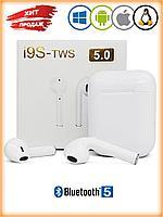 Беспроводные наушники TWS i9s, белые