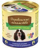 Деревенские лакомства 240г Тушёный кролик с сердечками и шпинатом Консервы для собак