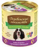 Деревенские лакомства 240г Телятина по-деревенски с рубцом и овощами Консервы для собак