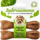 Зубочистики Лакомство для собак до 10 кг Косточка с кальцием и морскими водорослями