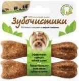 Зубочистики Лакомство со вкусом говядины для собак мелких пород 2 штуки по 18 г