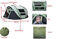 Автоматическая палатка для кемпинга Iger на 5-6 человек