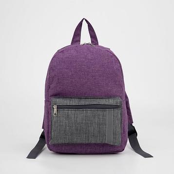 Рюкзак детский, отдел на молнии, наружный карман, светоотражающая полоса, цвет сиреневый