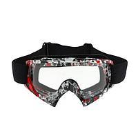 Очки-маска для езды на мототехнике, стекло прозрачное, цвет красный-черный, ОМ-21