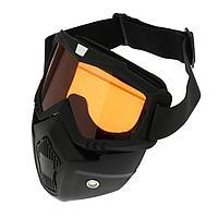 Очки-маска для езды на мототехнике, разборные, стекло оранжевый хром, цвет черный