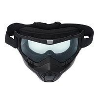 Очки-маска для езды на мототехнике, разборные, стекло прозрачное, черные