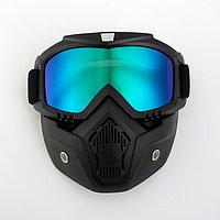 Очки-маска для езды на мототехнике, разборные, стекло хамелеон, черные