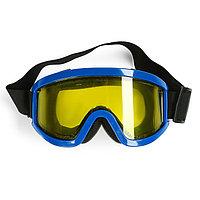 Очки-маска для езды на мототехнике, стекло двухслойное желтое, цвет синий