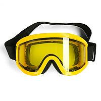 Очки-маска для езды на мототехнике, стекло двухслойное желтое, цвет желтый