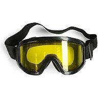 Очки-маска для езды на мототехнике, стекло двухслойное желтое, цвет черный