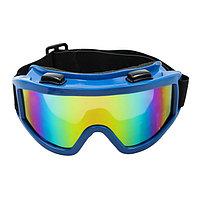 Очки-маска для езды на мототехнике, стекло хамелеон, цвет синий