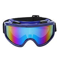 Очки-маска для езды на мототехнике, стекло хамелеон, синие