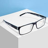 Очки корригирующие Most 2060 C1, цвет чёрно-белый, -3.50