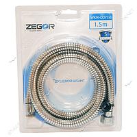 Шланг для душа Zegor WKR-007 1.5м растяжной блистер