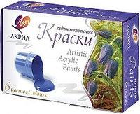 Краски акриловые художественные 6цв в картонной упаковке Луч