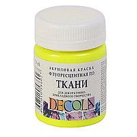 Краска акриловая Decola 50мл лимонная флуоресцентная по ткани 5128214