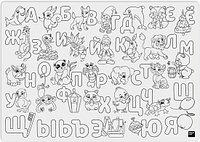 Набор д/творч(ДесятоеКоролевство) Коврик-раскраска многоразовый Алфавит