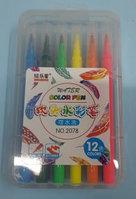 Набор фломастеров Water color pen 12 цветов 2078