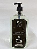 """Жидкое мыло для рук """"Platinum Scentless""""/Без запаха и Цвета/1л(Дозатор)"""