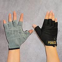 Перчатки для фитнеса и тренажеров, турника Force (без пальцев) размер L черно-серые