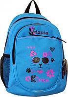 Рюкзак школьный ставио Очки голубой