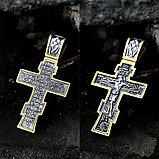 "Кулон-крестик  ""Православный Крест"", фото 6"