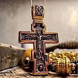 "Кулон-крестик  ""Православный Крест"", фото 9"