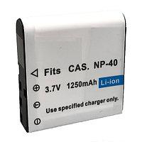 Аккумулятор NP-40 1250mAh