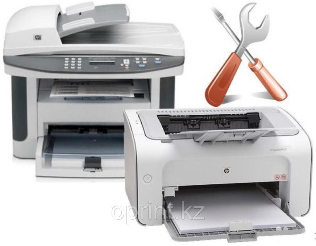 Ремонт, профилактика принтеров и МФУ