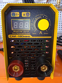 Сварочный аппарат САИ -180 нано.
