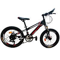 Велосипед GFSPORT-475-20р
