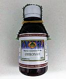 Онколан бальзам (настойка аконита), 100 мл, фото 2