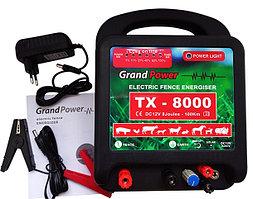 Электропастух Grand Power TX-8000