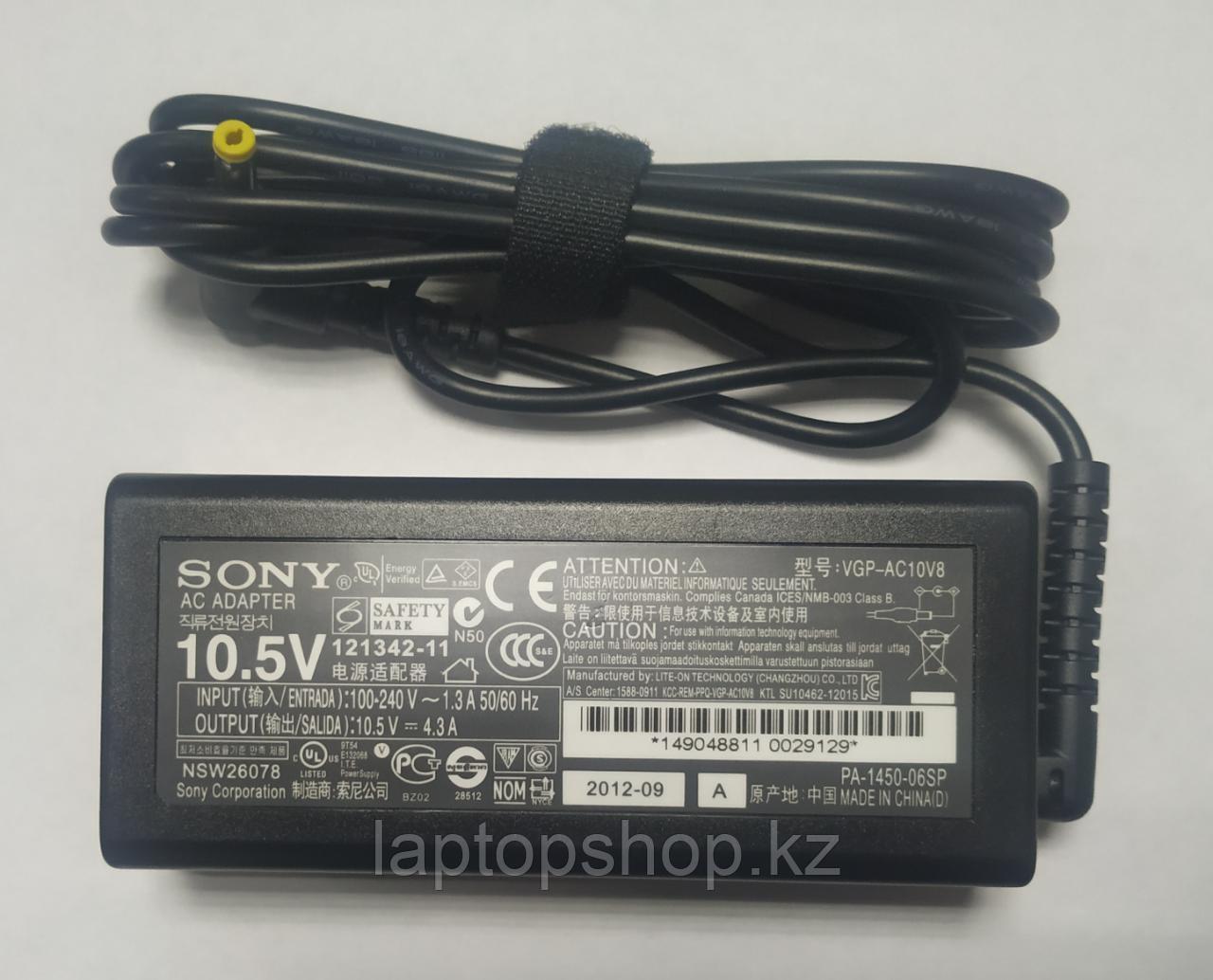 Блок питания Sony VAIO Pro VGP-AC10V8 Original OEM
