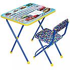 НИКА Набор мебели БОЛЬШИЕ ГОНКИ (стол-парта +мяг стул) h580
