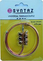 Термопара универсальная SYNTAZ SP2201 45cm