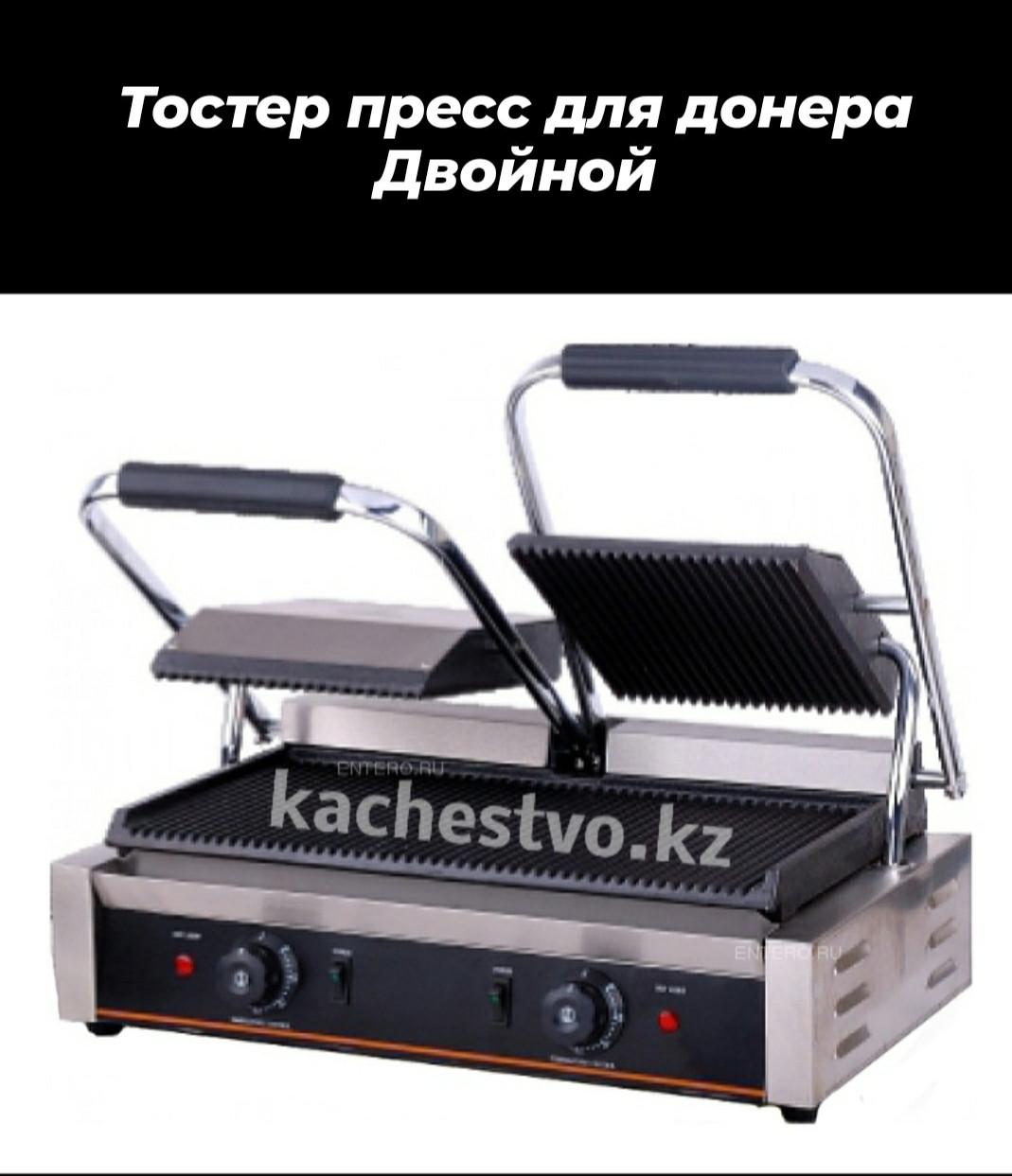 Тостер Пресс Двойной Двухзонный