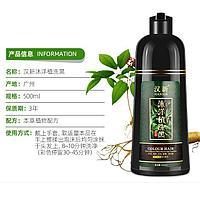 Натуральный травяной  шампунь- краска для быстрого и безопасного окрашивания сидых волос.  Коштан, фото 1