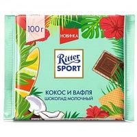 Ritter Sport шоколад молочный Кокос и вафля, 100 гр