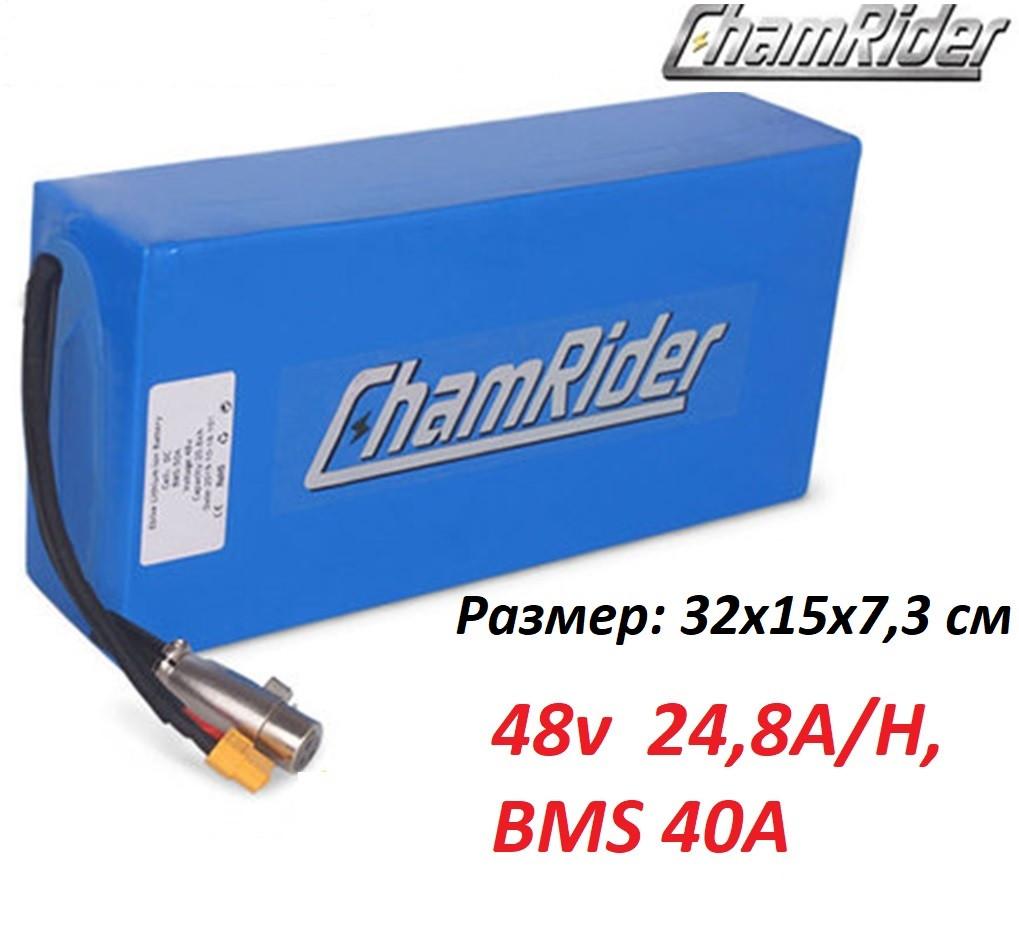 Аккумуляторы 48v 24,8 A/H Li-ion + зарядное 48v для эл. велов до 1500 w