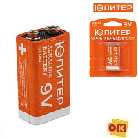 Батарейка 6F22 6LR61 9V alkaline 1шт. ЮПИТЕР (крона) (JP2105)