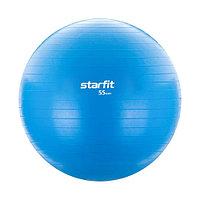 Мяч гимнастический, для фитнеса (фитбол) Starfit GB-104 55 см blue антивзрыв