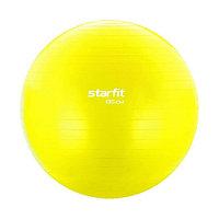 Мяч гимнастический, для фитнеса (фитбол) Starfit GB-104 85 см yellow антивзрыв