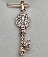 Золотой кулон с бриллиантом 0.28Ct VS1/H, EX-Cut  В Подарок  цепочка 45cм, фото 1